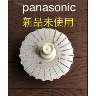 パナソニック(Panasonic)の新品パナソニック フードプロセッサー おろしとろろカッター(フードプロセッサー)