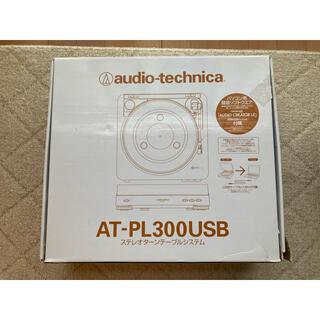 オーディオテクニカ(audio-technica)のaudio-technica ステレオターンテーブルシステム (ターンテーブル)