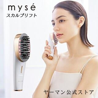 YA-MAN - 【新品未開封】美顔器 ブラシ / ミーゼ スカルプリフト / ヤーマン