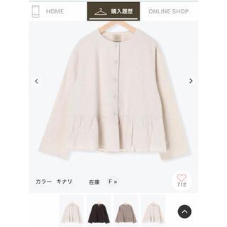 SM2 - 新品 タグ付 Samansa Mos2 裾ギャザージャケット カラー:キナリ