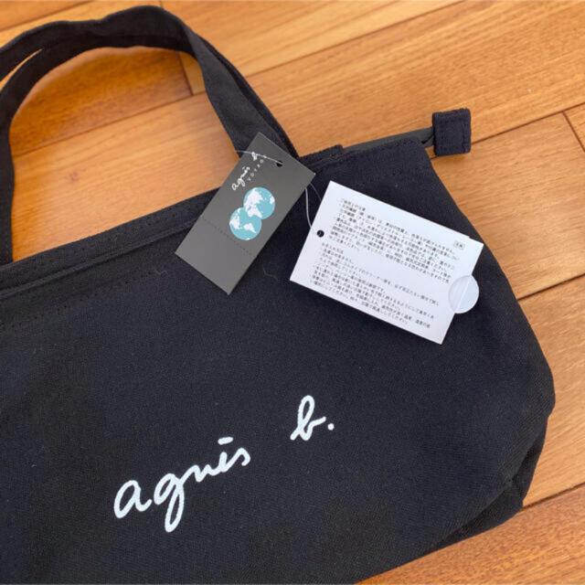 agnes b.(アニエスベー)のアニエスベートートバッグ ブラック ミニトートバッグ Sサイズ 新品未使用 レディースのバッグ(トートバッグ)の商品写真