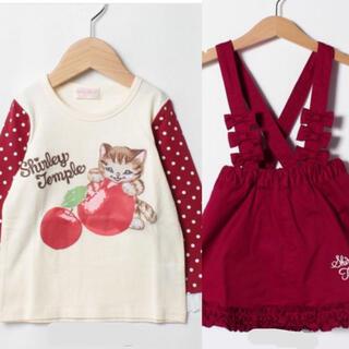 Shirley Temple - シャーリーテンプル♡猫ちゃんカットソーとリボン スカート サイズ100