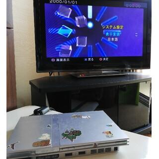 プレイステーション2(PlayStation2)の[ps2]プレイステーション2本体(家庭用ゲーム機本体)