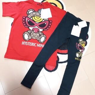 ヒステリックミニ(HYSTERIC MINI)の【新品タグ付き】テディモノグラム セットアップ 120cm(Tシャツ/カットソー)