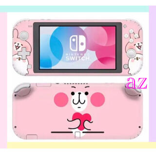 ニンテンドースイッチ(Nintendo Switch)の◎SALE◎ ピスケ&うさぎ② 任天堂SwitchLite 保護スキンシール(その他)