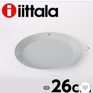 イッタラ(iittala)のiittala イッタラ ティーマ プレート 26cmホワイト4枚セット(食器)