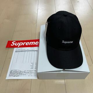 Supreme - Supreme × Cordura Small Box 6-Panel Cap