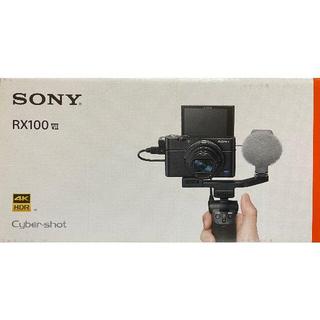SONY - SONY DSC-RX100M7G