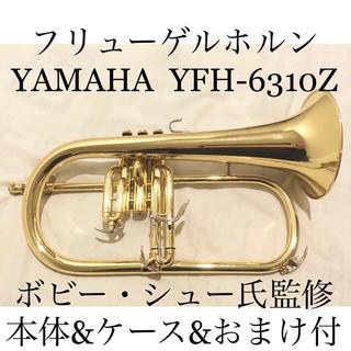 ヤマハ(ヤマハ)のフリューゲルホルン YAMAHA YFH6310Z ヤマハ Flugelhorn(その他)