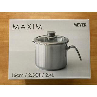 マイヤー(MEYER)のMEYER マイヤー 8クックマルチポット 16㎝ 片手鍋(鍋/フライパン)