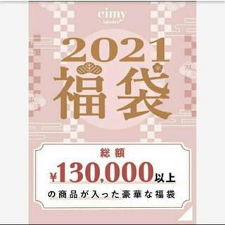 eimy istoire - eimy istoire 福袋 2021   エイミーイストワール