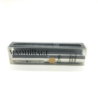 SHISEIDO (資生堂) - マキアージュ コンシーラースティック EX 1 ライト