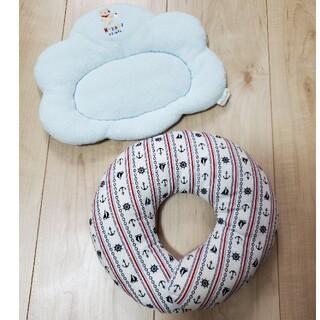 エスメラルダ赤ちゃんドーナツ枕(枕)