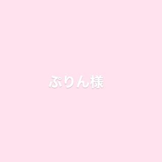 防弾少年団(BTS) - BTS Speak your self 大阪長居ヤンマースタジアム DVD