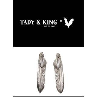 ゴローズ(goro's)の正規品  TADY&KING  ハートSVフェザー Sサイズ 左右セット(ネックレス)