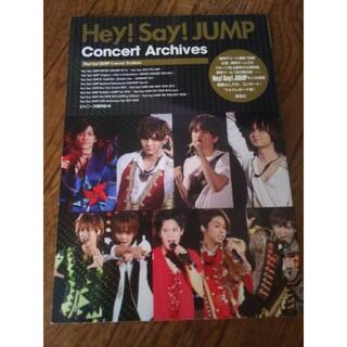 Hey! Say! JUMP - Hey!Say!JUMP Concert Archives