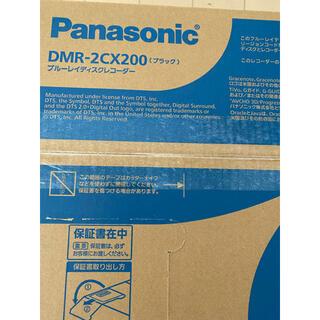Panasonic - パナソニック ブルーレイディスクレコーダー DMR-2CX200 HDD 2TB