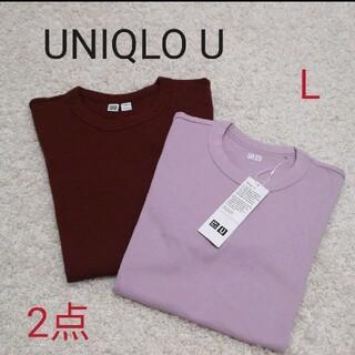 ユニクロ(UNIQLO)のUNIQLOU ユニクロU ユニクロユー クルーネックTシャツ 半袖Tシャツ L(Tシャツ(半袖/袖なし))
