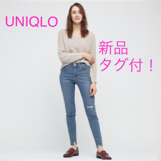ユニクロ(UNIQLO)の新品❤️UNIQLO ウルトラストレッチジーンズ ダメージ(デニム/ジーンズ)