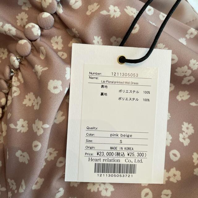 snidel(スナイデル)のLip Floral-printed Midi Dress Her lip to レディースのワンピース(ロングワンピース/マキシワンピース)の商品写真