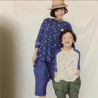 ビームス(BEAMS)のmol ロンT(Tシャツ(長袖/七分))