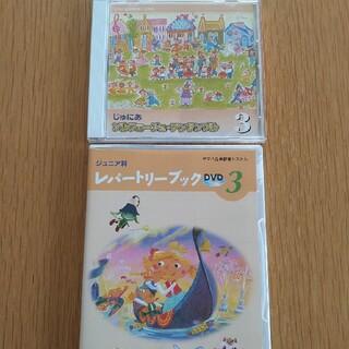 ヤマハ(ヤマハ)のヤマハ ジュニア科 3 CDとDVD(キッズ/ファミリー)