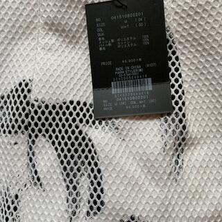 エモダ(EMODA)のエモダ スカート(ひざ丈スカート)