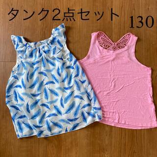 エイチアンドエム(H&M)のタンクトップ2点セット 120(Tシャツ/カットソー)
