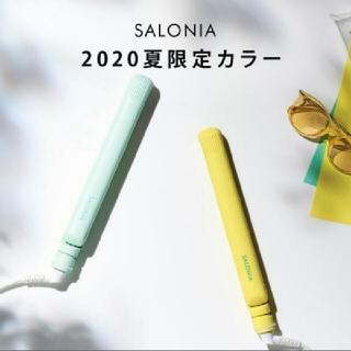 SALONIA サロニア ストレートヘアアイロン プレイフルグリーン 15mm (ヘアアイロン)