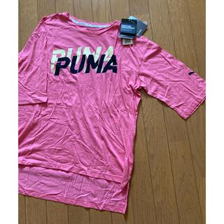 プーマ(PUMA)のお値下げ☆PUMA☆5分袖Tシャツ☆Mサイズ☆新品☆(Tシャツ(長袖/七分))