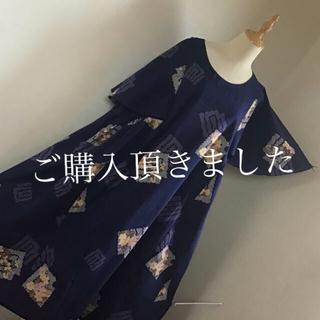 浴衣 リメイク ケープ袖 ワンピース