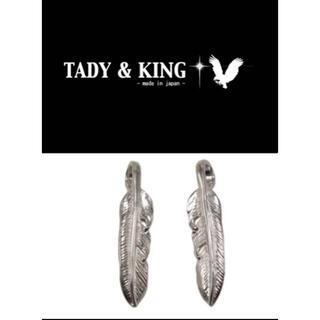 ゴローズ(goro's)の正規品  TADY&KING SVフェザーSP SSサイズ 左右セット(ネックレス)