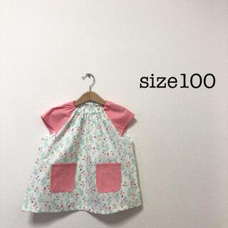 スモック☆size100☆ハンドメイド(お食事エプロン)