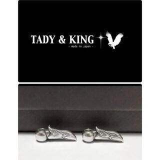 ゴローズ(goro's)の正規品 TADY&KING  無垢ビーズSV 6mm×イーグルヘッドビーズSV(ネックレス)