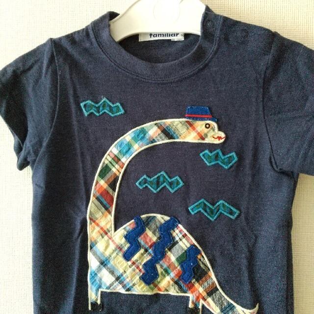 familiar(ファミリア)の美品!ファミリア 恐竜Tシャツ 90サイズ キッズ/ベビー/マタニティのキッズ服男の子用(90cm~)(Tシャツ/カットソー)の商品写真