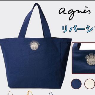 agnes b. - アニエスベーAgnes bトートバッグ リバーシブル ブルー×ホワイト