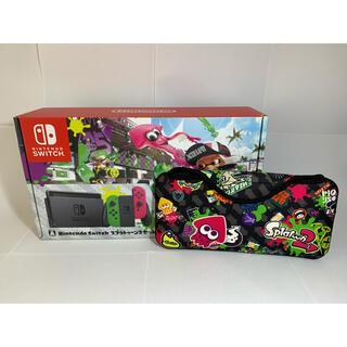 Nintendo Switch - Nintendo Switch スプラトゥーン2セット   持ち運びケース付き