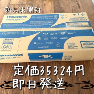 Panasonic - パナソニック Panasonic DMR2CW100 ブラック