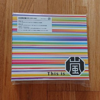 嵐 - This is 嵐(初回限定盤/DVD付)