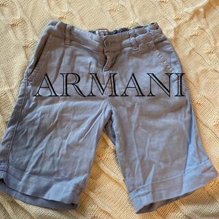 アルマーニ ジュニア(ARMANI JUNIOR)のアルマーニジュニア A6 水色ハーフパンツ(パンツ/スパッツ)