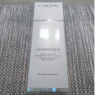 LANCOME - クラリフィック デュアル エッセンス ローション
