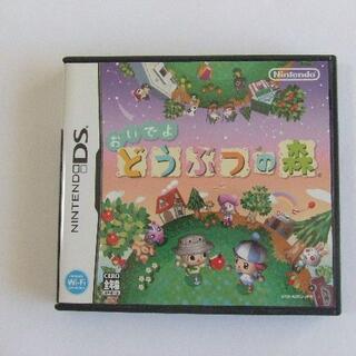 おいでよ どうぶつの森 DS ゲームソフト