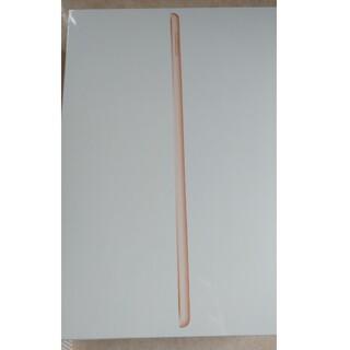 Apple - APPLE iPad IPAD WI-FIモデル 128GB 8世代 ゴールド