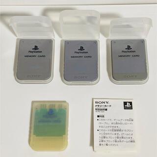 プレイステーション(PlayStation)のSONY純正 PlayStation メモリーカード 初代(その他)