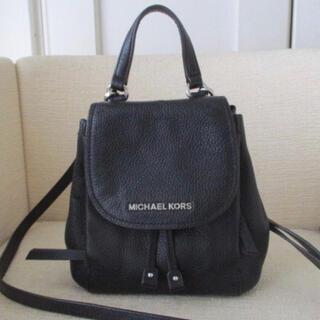 Michael Kors - マイケルコースリュック型2wayバッグ