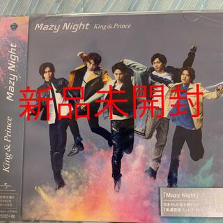 ジャニーズ(Johnny's)のKing & Prince Mazy Night(初回限定盤B)(DVD付)(ポップス/ロック(邦楽))