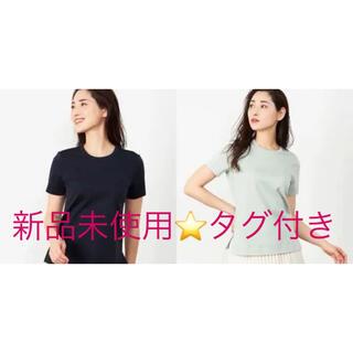プラステ(PLST)のプラステ コットンポリクルーネックTシャツ  2点セット(Tシャツ(半袖/袖なし))