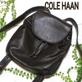 コールハーン(Cole Haan)のコールハーン レザー リュック 美品 ブラウン 茶色 本革 COLE HAAN(リュック/バックパック)
