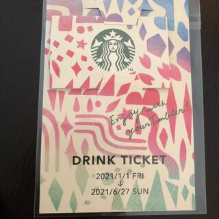 Starbucks Coffee - 匿名配送 スターバックス 福袋 ドリンクチケット6枚入り