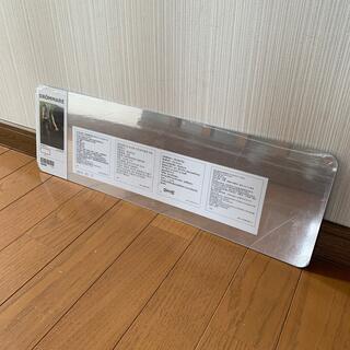 イケア(IKEA)のIKEA DRÖMMARE(壁掛けミラー)